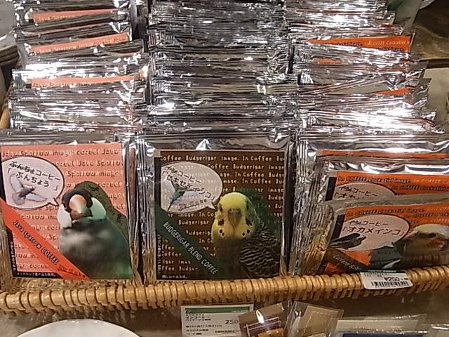 インコと鳥の雑貨展にたっぷりお届け その2、まだまだお届けします_d0322493_121789.jpg