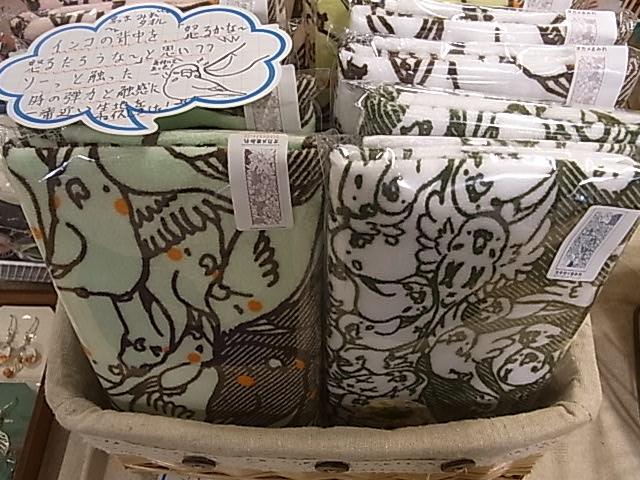 インコと鳥の雑貨展にたっぷりお届け その2、まだまだお届けします_d0322493_12442.jpg