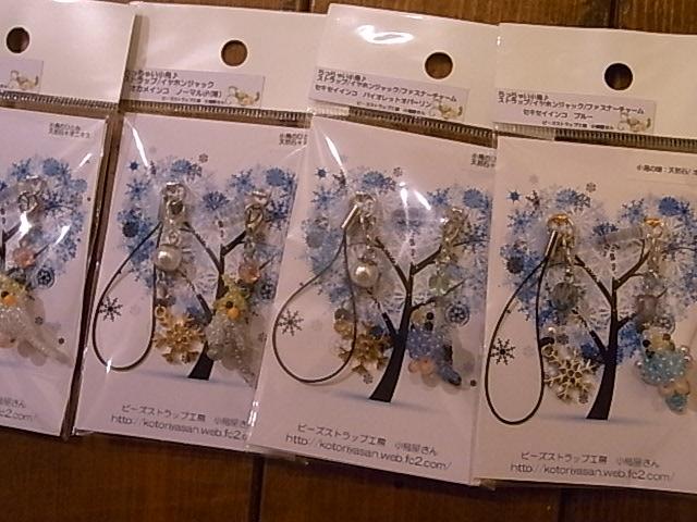 インコと鳥の雑貨展にたっぷりお届け その2、まだまだお届けします_d0322493_125752.jpg