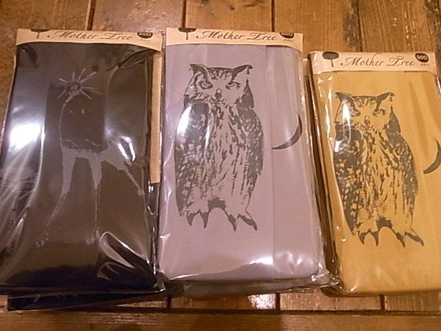 インコと鳥の雑貨展にたっぷりお届け その2、まだまだお届けします_d0322493_143223.jpg