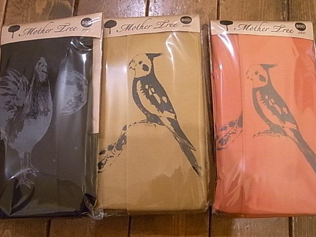 インコと鳥の雑貨展にたっぷりお届け その2、まだまだお届けします_d0322493_14660.jpg