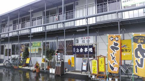 ハーモニカ煮_b0074601_2213099.jpg
