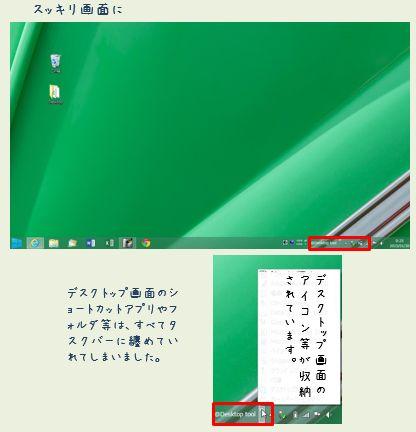 日々の事_c0051105_12521917.jpg