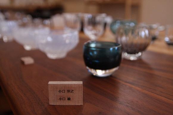 酒器が好き(しゅき)な作家(ヒト) Vol.1_d0184405_19225940.jpg