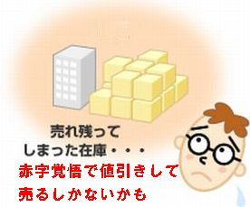 c0284210_13574046.jpg