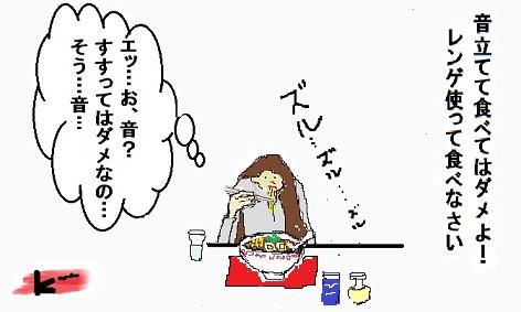 b0252727_0171090.jpg