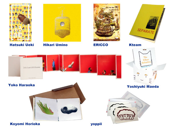 JAPANESE YOUNG ARTISTS\' BOOKS FAIR_9th / St. Mark\'s Bookshop_c0096440_7332325.jpg