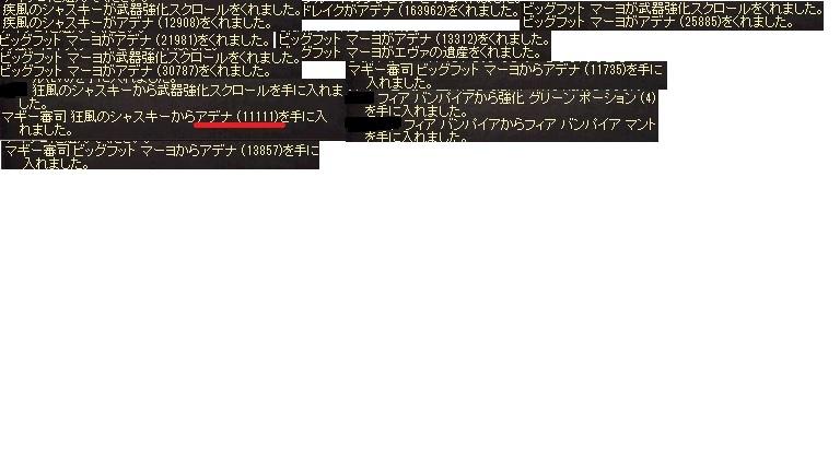a0323448_06561412.jpg