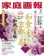 Magazine 雑誌掲載情報2015年2月_c0181749_10370275.jpg