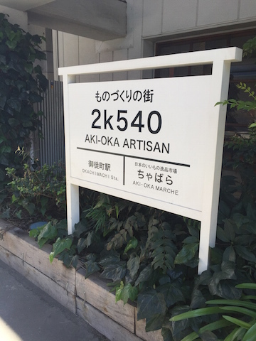 b0333658_21565537.jpg