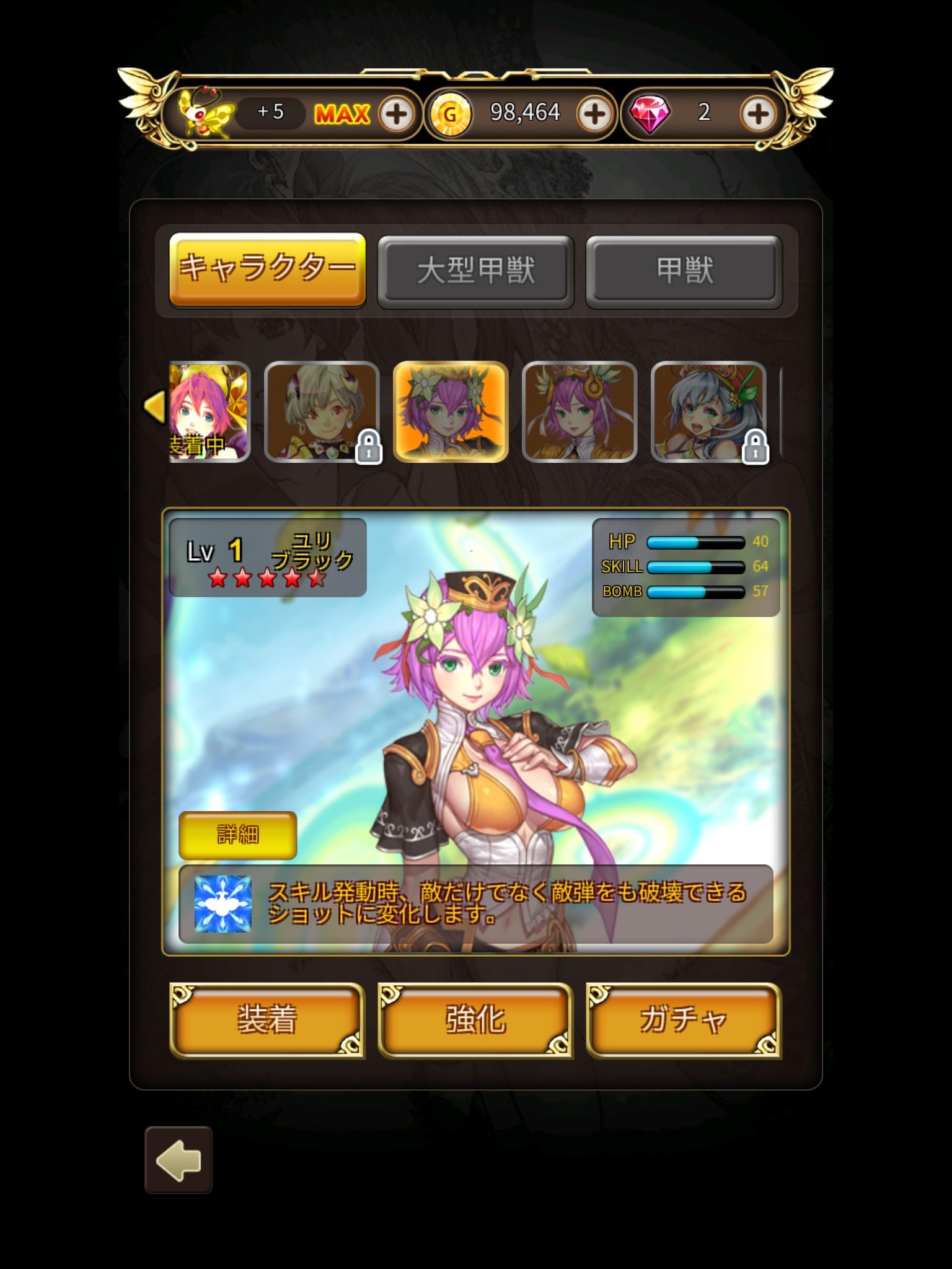 e0035758_21401499.jpg