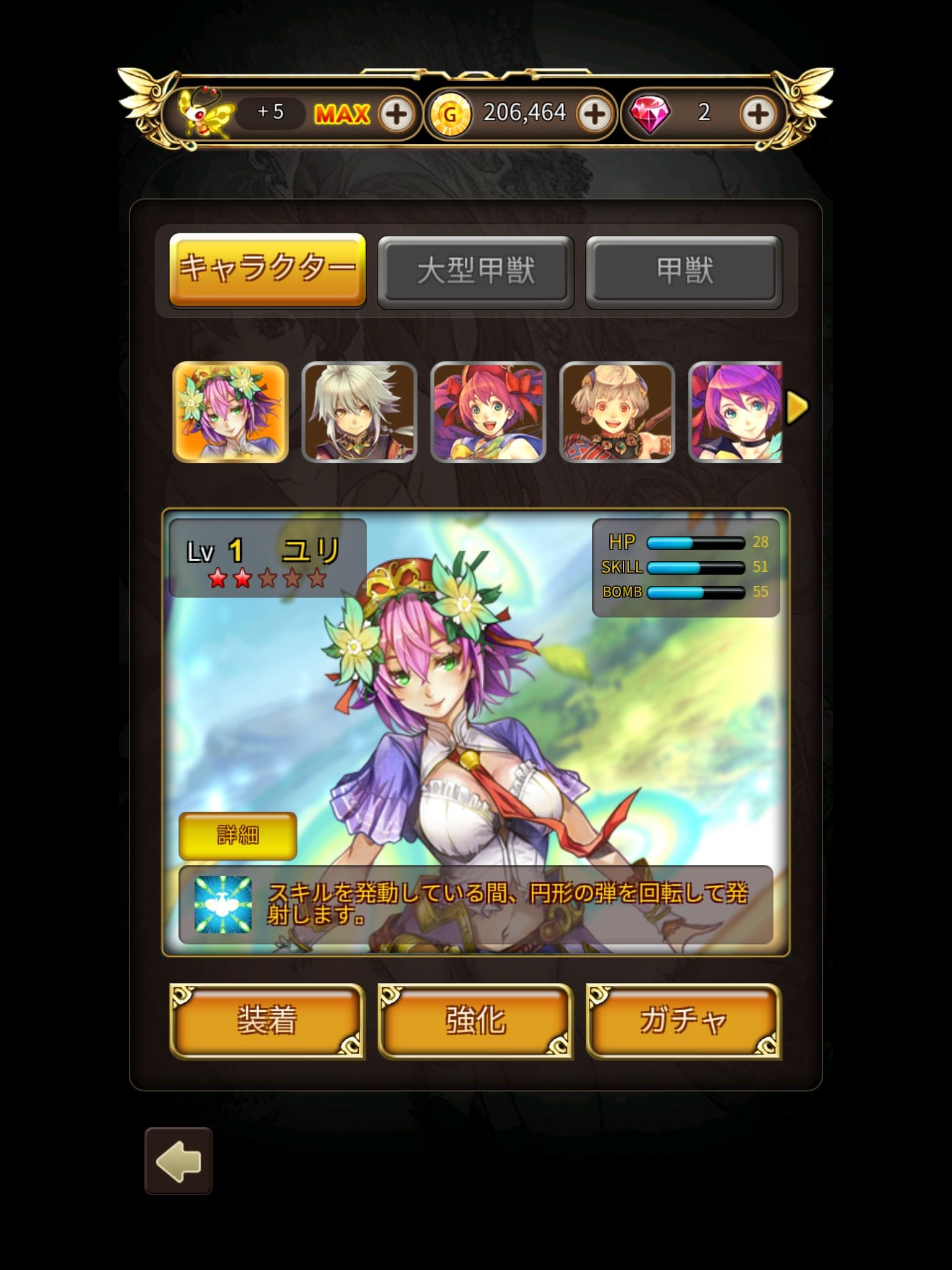 e0035758_2140194.jpg
