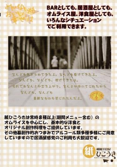 2月のお知らせ!!_b0129362_23480129.jpg