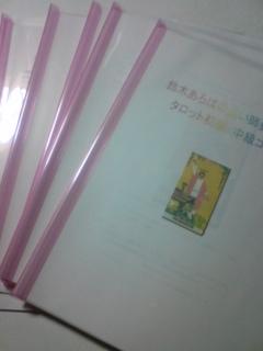 d0045362_2011152.jpg