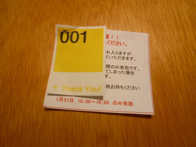 b0341466_18142850.jpg