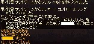 a0201367_22411920.jpg