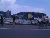 7月20日(火)_b0052471_17512286.jpg