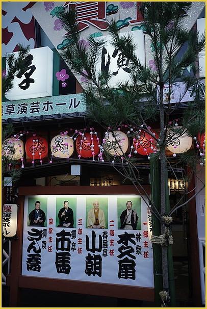 浅草散歩 - 21_b0340572_13242646.jpg