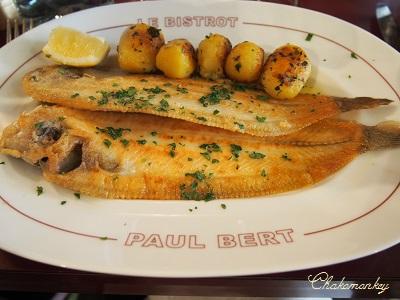 美味しいパリ Le Bistro Paul Bert_f0238789_721531.jpg