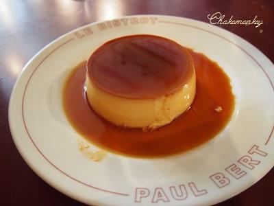 美味しいパリ Le Bistro Paul Bert_f0238789_7252840.jpg