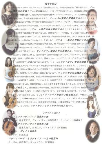 f0018790_13371431.jpg