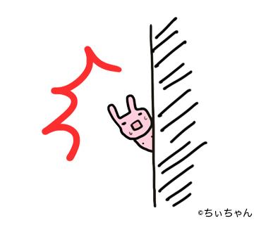 今から生徒chanの本番!ユニゾンの意味。…と、雪ッ_d0224894_19451455.jpg