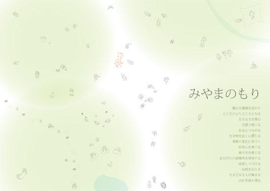 b0157497_18271862.jpg