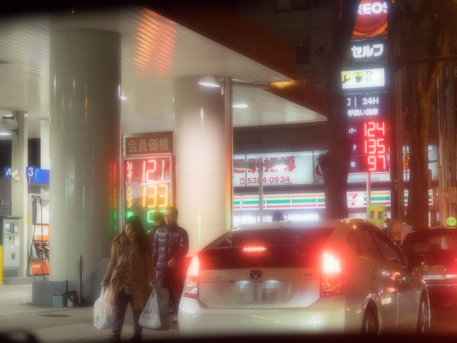 ガソリン…121円_a0271402_10472640.jpg