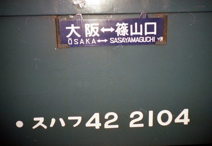 e0264203_23044881.jpg