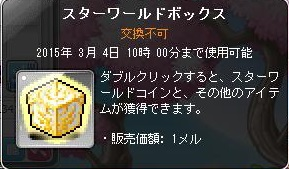 c0084904_21403325.jpg