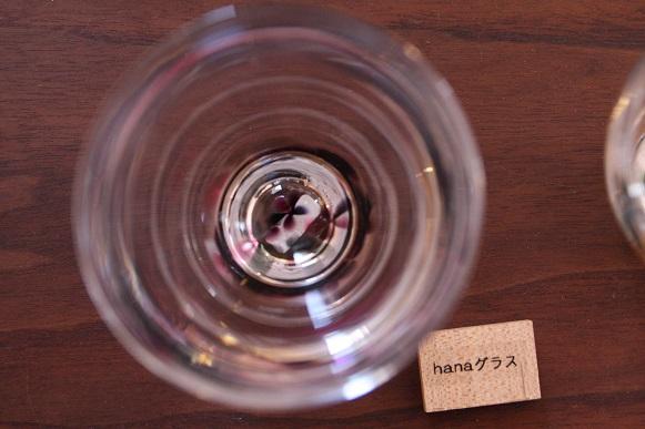 酒器が好き(しゅき)な作家(ヒト) Vol.1_d0184405_10195996.jpg