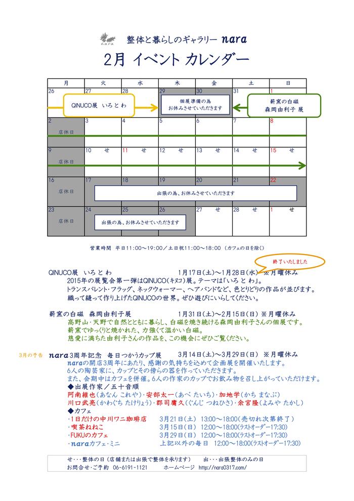 c0244411_951031.jpg