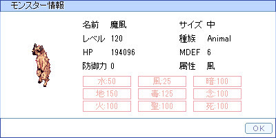 f0089123_11193526.jpg