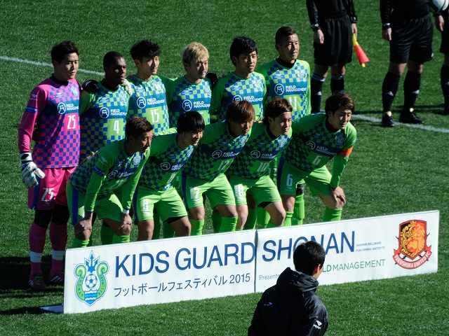 湘南vs福島@ShonanBMWスタジアム平塚(参戦)_b0000829_17048.jpg
