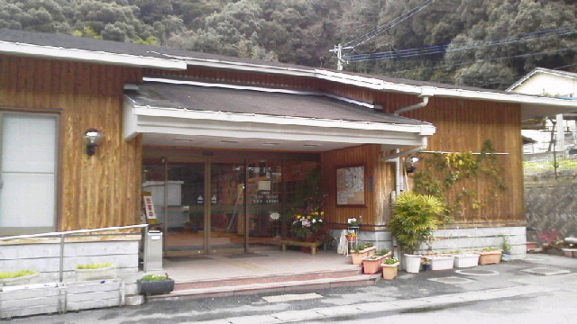 剣山から貞光へのルートには 木棉麻温泉があります。なかなか評判のお風呂です。_c0089831_1992838.jpg