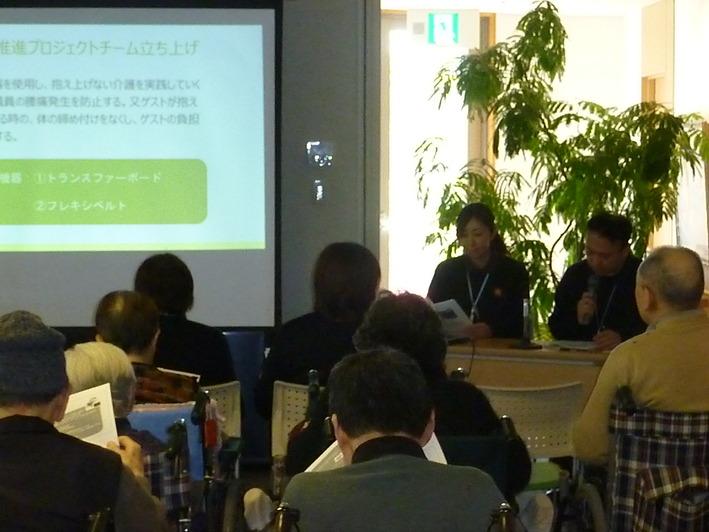 第4回法人実践発表会_b0131135_13103126.jpg