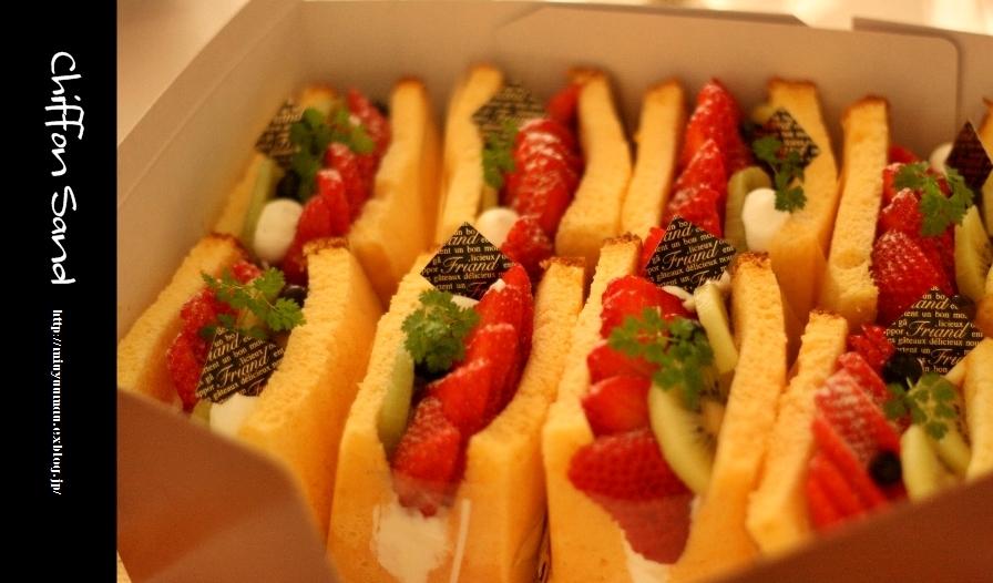 最近作ったお菓子やパンたち_d0173942_19454482.jpg