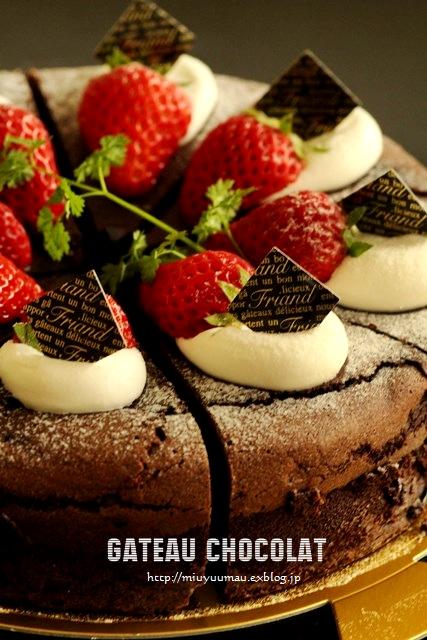 最近作ったお菓子やパンたち_d0173942_19492948.jpg