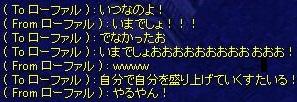 f0101947_17263931.jpg