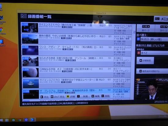 Windows8.1にアップデートしてみた〜_c0063348_20433330.jpg