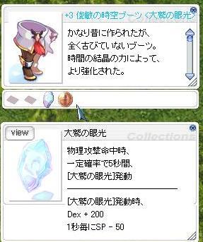 d0264851_13563561.jpg