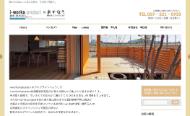 建築家伊礼智のi-works project×あすなろin三重県四日市市の工務店【明日桧】