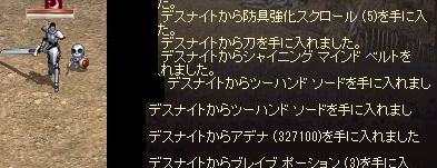 f0043259_17263110.jpg