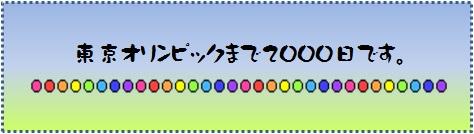 f0214467_914653.jpg