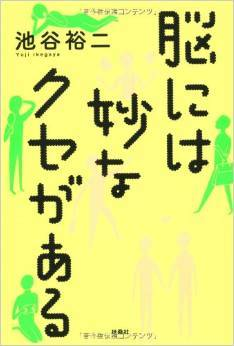 c0108768_21413714.jpg