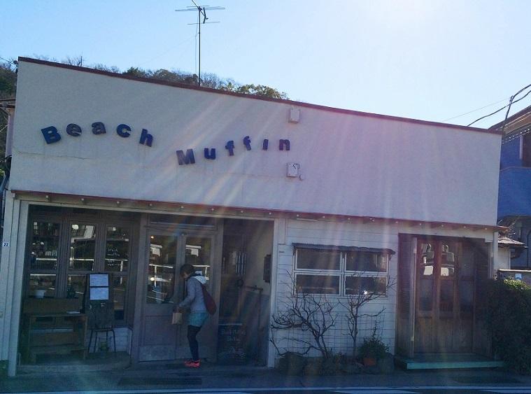 Sunday Morning Run & Beer (多摩川左岸トレイル & 鎌倉トレイル & 三浦アルプス)_b0219778_18550687.jpg