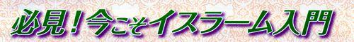 b0044404_1632388.jpg