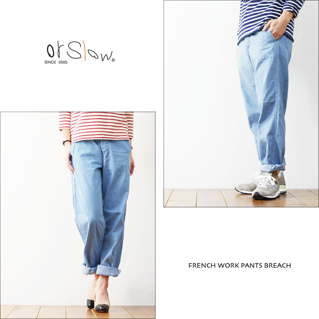orslow[オアスロウ] FRENCH WORK PANTS BREACH [03-5000-99] MEN\'S/LADY\'S_f0051306_21163282.jpg