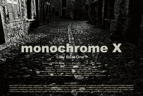 monochrome X 「My Best One(私の一枚)」 2月3日〜3月7日で始まります!_b0194208_23232318.jpg