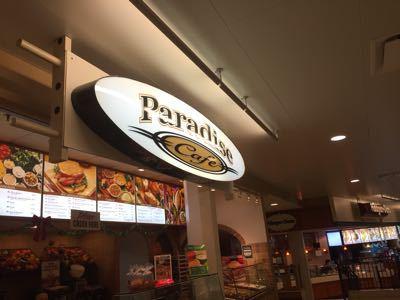 14〜15年末年始ハワイ 9★改装されたマカイマーケットで朝食_d0285416_22475357.jpg